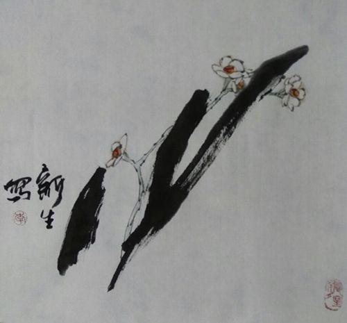 水仙小品(32X32)