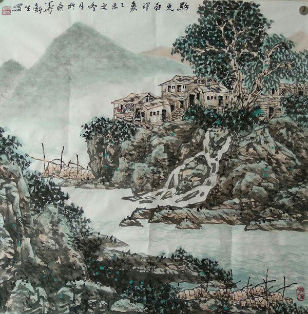 黔东南印象(68X68)