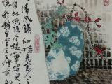 青花小品(32X32)3