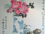 富贵平安(68X68)